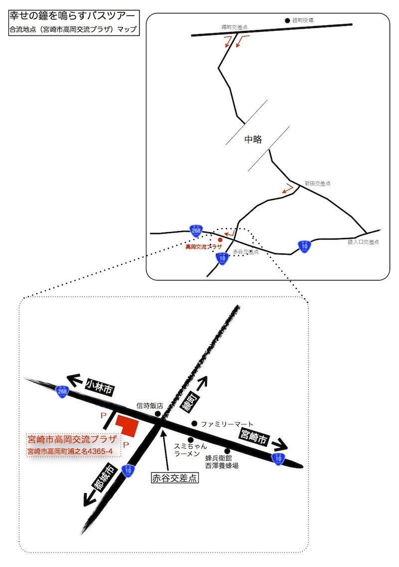高岡交流プラザ地図